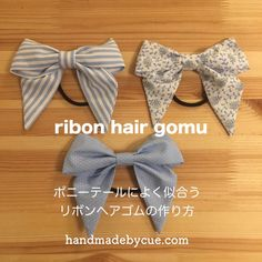 Popular handmade goods and easy creations for elementary and kindergarten bazaars.- Popular handmade goods for elementary school and kindergarten bazaars and how to make them easily Ribbon Hair Bows, Diy Hair Bows, Diy Bow, Ribbon Flower Tutorial, Hair Bow Tutorial, Baby Girl Hair Bows, Thing 1, Diy Headband, Fabric Bows