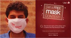 Give us your answer to the question in the picture and get a chance to win a free mask !