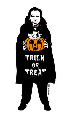 Trick or Treat 2012 03