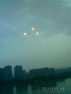 UFO Recorded Over Mexico City On Jan 12, 2014, -VIDEO- UFO Sighting ...