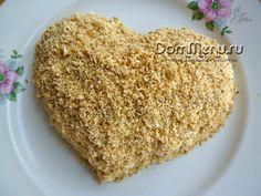 Herzsalat