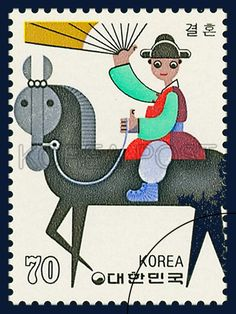 SPECAL POSTAGE STAMPS FOR KOREAN FOLKWAYS,  horse, fan, groom, traditional culture, white, black, green, 1984 09 01, 한국풍속 결혼, 1984년 09월 01일, 1357, 말 타고 가는 신랑, postage 우표