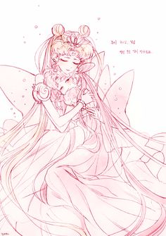 Sailor Moon and Mini Moon Sailor Moon Manga, Sailor Moons, Sailor Moon Crystal, Arte Sailor Moon, Sailor Moon Fan Art, Sailor Jupiter, Sailor Venus, Neo Queen Serenity, Princess Serenity
