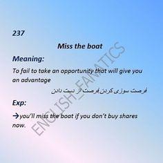 به دوستانتون اطلاع بدین  #together_for_english . . . ##english #english_idioms  #idioms #idiom  #زبان_انگلیسی #زبان  #زبان_انگلیسی