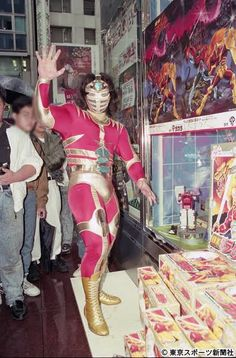 Japanese Wrestling, Band Posters, Collection, Boots, Lucha Libre, Wrestling, Crotch Boots, Shoe Boot