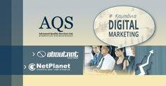 Η #aboutnet #netplanet ανέλαβε την καμπάνια #digitalmarketing για να προωθήσει τα σεμινάρια της Advanced Quality Systems (AQS).