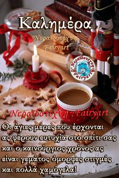 Good Morning Quotes, Merry Christmas, Christmas Decorations, Merry Little Christmas, Wish You Merry Christmas, Christmas Decor, Christmas Tables, Christmas Jewelry