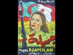 فيلم جميلة بوحيرد كامل #الجزائرمصر