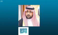 الأمير محمد بن عبدالعزيز بن محمد ينقل تعازي القيادة لذوي الشهيد مشيخي - https://www.watny1.com/2018/03/31/%d8%a7%d9%84%d8%a3%d9%85%d9%8a%d8%b1-%d9%85%d8%ad%d9%85%d8%af-%d8%a8%d9%86-%d8%b9%d8%a8%d8%af%d8%a7%d9%84%d8%b9%d8%b2%d9%8a%d8%b2-%d8%a8%d9%86-%d9%85%d8%ad%d9%85%d8%af-%d9%8a%d9%86%d9%82%d9%84-%d8%aa/