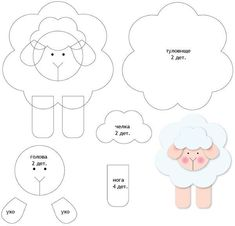 Making Your Own Plushies: Felt Toys - So Crafty Felt Crafts, Diy And Crafts, Crafts For Kids, Paper Crafts, Animal Templates, Felt Templates, Felt Quiet Books, Farm Theme, Felt Patterns