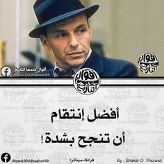 Wise Qoutes, Wisdom Quotes, Love Words, Sweet Words, Judgment Quotes, Arabic Phrases, Vie Motivation, Lyrics Aesthetic, Quotes For Book Lovers