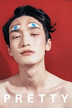 Heo Jae Hyuk by Choi Han Sol for Fucking Young June 2015