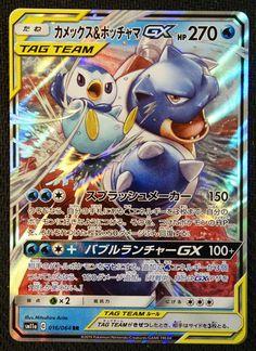 Pokemon Card XY BREAK Blastoise Mega Battle Special Pack Japanese F//S