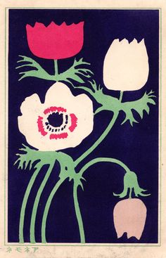 Japanese Illustration, Graphic Illustration, Graphic Art, Floral Illustrations, Illustrations Posters, Postage Stamp Design, Japanese Drawings, Matchbox Art, Funny Drawings