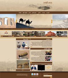 Jordan Museum Website