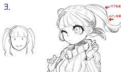 シルエットから捉える、なびいた髪の描き方 イラストの描き方 髪型別のなびかせ方 ③ How To Draw Floating Hair: Thinking From the Silhouette   Illustration Tutorial Drawing Techniques, Drawing Tips, Drawing Reference, Anime Hair, Anime Eyes, Anime Chibi, Manga Anime, Different Hair Types, Vs The World