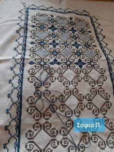 Cross Stitch Borders, Cross Stitch Art, Cross Stitch Designs, Cross Stitch Embroidery, Embroidery Patterns, Cross Stitch Patterns, Palestinian Embroidery, Fabric Rug, Lassi
