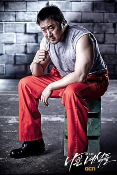 Bad Guys » Korean Drama