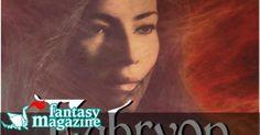 Il primo capitolo del romanzo di debutto diDaniela Lojarro. - Leggi tutto l'articolo  su  FantasyMagazine.it
