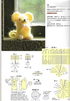 Little mouse - Amin 's hand - Square Crochet Mouse, Crochet Dolls, Knit Crochet, Baby Knitting Patterns, Crochet Patterns, Knitting Humor, Amigurumi Toys, Diy Doll, Crochet For Kids