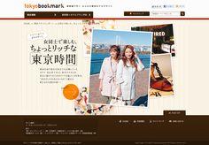 tokyobookmark.net/feature/kelly_tokyotime/