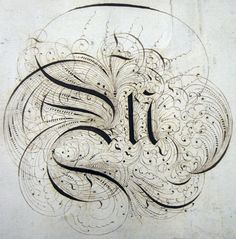 There's calligraphy and then there's fraktur extravaganzas such as this….