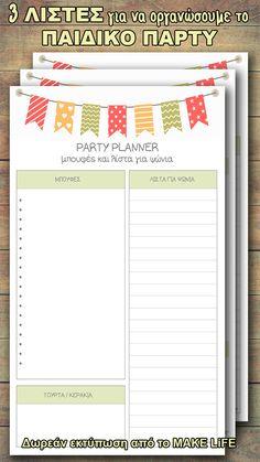 3 λίστες για να οργανώσουμε το παιδικό πάρτυ χωρίς άγχος #εκτυπωσιμα #partyplanner Office Supplies, Party, How To Make, Parties