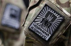 Azov Battalion Black Corpus Troops Velcro Patch Ukraine Army Counter Terrorist