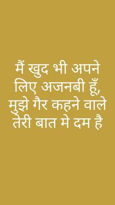 bk shivani quotes in english ; bk shivani quotes on love ; bk shivani quotes on relationships ; bk shivani quotes on karma ; Sister Quotes In Hindi, Meaningful Sister Quotes, Inspirational Quotes For Sisters, Hindi Attitude Quotes, Sister Quotes Funny, True Feelings Quotes, Girlfriend Quotes, Good Thoughts Quotes, Love Quotes In Hindi