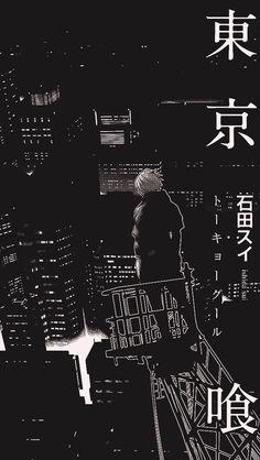 Tokyo ghoul wallpaper