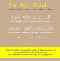 Doa Nabi Yusuf a. Beautiful Dua, Quran Quotes Inspirational, Beautiful Islamic Quotes, Pray Quotes, Hijrah Islam, Doa Islam, Reminder Quotes, Self Reminder, Religion Quotes