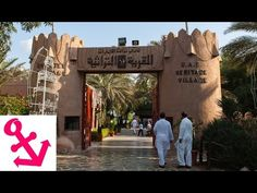 Video: Das Heritage Village in Abu Dhabi | Yesnomads Deutsch #AbuDhabi #VAE #HeritageVillageAbuDhabi #SehenswertesAbuDhabi