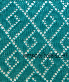 Charted lace stitch