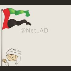 flag day of uae