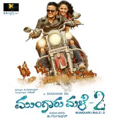 Mungaru Male 2 | [10-Sep-2016] | Language: Kannada | Genres: #Romance | Lead Actors: Ganesh, V. Ravichandran, Neha Shetty | Director(s): Shashank | Producer(s): G. Gangadhar | Music: Arjun Janya | Cinematography: Shekar Chandra | #cinerelease #cineresearch #cineoceans #2016cinema #MungaruMale2