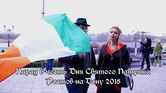 Парад в честь Дня Святого Патрика (Ростов-на-Дону, 2018)