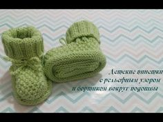 Babys, Knitted Hats, Slippers, Socks, Knitting, Youtube, Crochet Baby Sandals, Head Bands, Shoes
