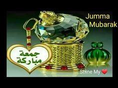 💜💜Jumma Mubarak Dua💜💜Latest WhatsApp greetings💜💜Jumma wishes for friends. Assalmualkum Wish all my viewers,family and friends Jumma mubarak.