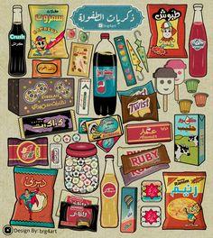 Free Cv Template Word, Templates, Organic Vodka, Ramadan Day, Cartoon Quotes, Logo Background, Instagram Quotes, Cool Words, Pop Art