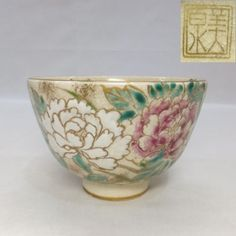 H586-Japanese-KYO-yaki-pottery-tea-bowl-with-beautiful-flower-painting-w-sign   AGE : About 30 years ago.