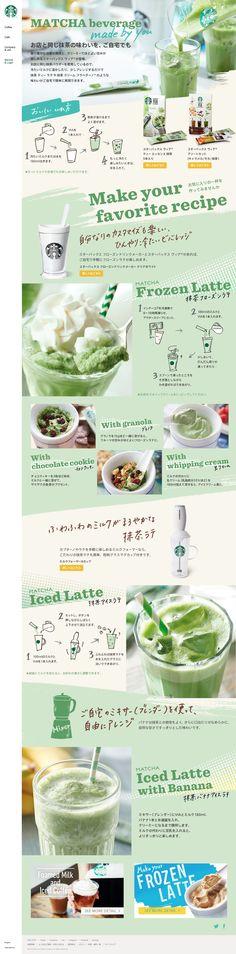 お店と同じ抹茶パウダーを使用しているスターバックスヴィア®が登場 スターバックス コーヒー ジャパン