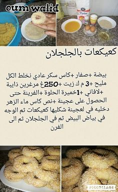 "recettes sucrées de ""oum walid"" Ph Food Chart, Food Charts, French Macaroon Recipes, French Macaroons, Food Network Recipes, Cooking Recipes, Healthy Biscuits, Algerian Recipes, Dry Bread"