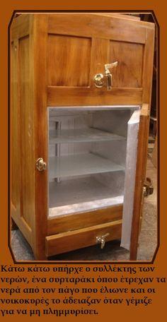Vintage Images, Vintage Items, Greece History, My Memory, Good Old, Bathroom Medicine Cabinet, Cool Photos, Amazing Photos, Locker Storage