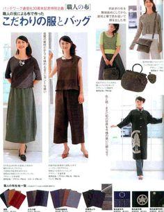 <拼布书>拼布教室NO.73 Blog, Pants, Fashion, Trouser Pants, Moda, Fashion Styles, Blogging, Women's Pants, Women Pants