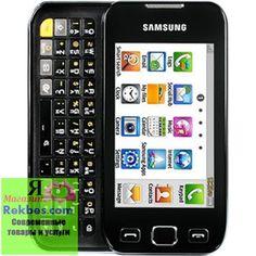 Samsung GT-S5330 Wave 533 Black  Новый смартфон S5330 — это комплексное решение, позволяющее жить насыщенной, полной общения жизнью в современном мире. Функция интегрированной отправки сообщений включает все виды связи: SMS, электронные письма, сообщения в социальных сетях, службах мгновенных сообщений и т. д. Превосходные медиавозможности устройства не дадут скучать в пути — неважно, хотите Вы послушать музыку, сфотографировать друзей или воспользоваться многочисленными развлекательными и…