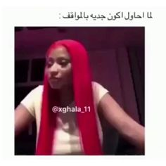 Jokes Videos, Funny Prank Videos, Funny Vid, Funny Short Videos, Funny Clips, Cute Anime Girl Wallpaper, Iphone Wallpaper Quotes Love, Funny Photo Memes, Funny Picture Jokes