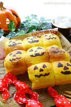 カボチャちぎりパン☆ハロウィンカボチャの画像