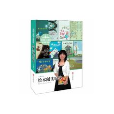 The Age of Picture Books (Chinese Edition) by Fang Suzhen