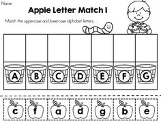Apple Letter Match I >> Match uppercase and lowercase alphabet letters >> Part of the Apple Time Theme Packet
