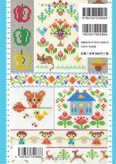 Amazon.co.jp: かんたんクロス・ステッチ〈5〉テープに刺しゅう!かわいいモチーフ70パターン (刺しゅうチャレンジBOOK): 本